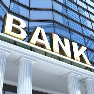 Банки Гудермеза