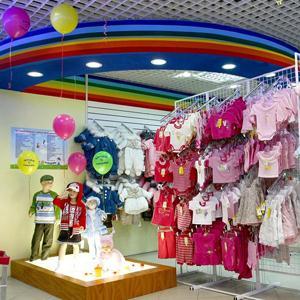 Детские магазины Гудермеза