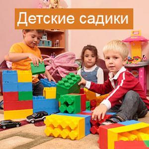 Детские сады Гудермеза