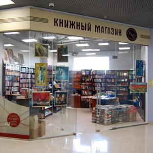 Книжные магазины Гудермеза