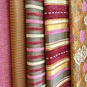Магазины ткани Гудермеза