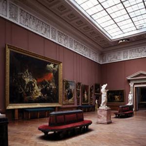 Музеи Гудермеза