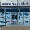 Автомагазины в Гудермезе