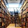 Библиотеки в Гудермезе