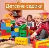 Детские сады в Гудермезе