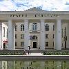Дворцы и дома культуры в Гудермезе