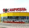 Гипермаркеты в Гудермезе