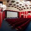 Кинотеатры в Гудермезе
