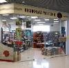 Книжные магазины в Гудермезе