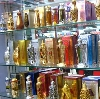 Парфюмерные магазины в Гудермезе