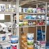 Строительные магазины в Гудермезе