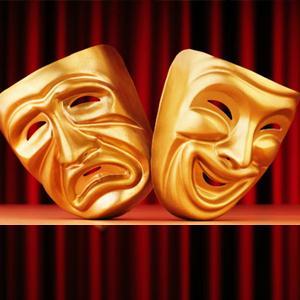 Театры Гудермеза